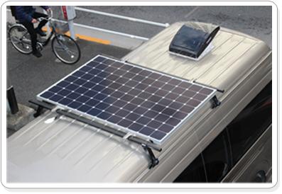 屋根に設置したソーラーパネル