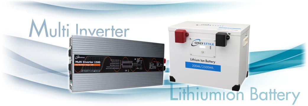 マルチインバーター リチウムイオンバッテリー